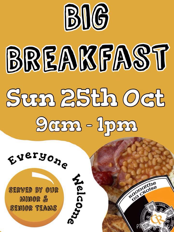 Big Breakfast 2015